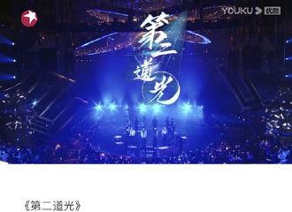 [新闻]210222 要偷偷写歌惊艳所有人 薛之谦为《追光吧哥哥》创作主题曲