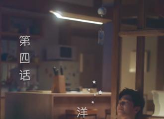 [新闻]210224 杨洋全新广告大片出炉 让杨洋为你煮一碗汤圆吧