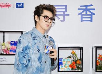 [新闻]210224 吴亦凡得宝品牌活动现场图公开 体验艺术世界的多重感官之美