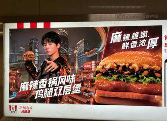 [新闻]210227 王俊凯肯德基广告新物料来袭 迷人万分的凯boss