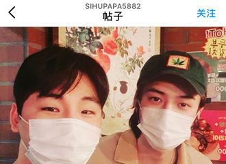 [分享]210227 烤肉店staff上传与世勋合照,并透露EXO在一起聚餐了?!
