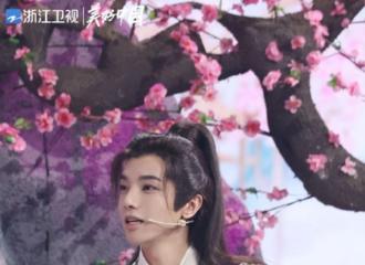 [新闻]210303 华晨宇《王牌对王牌》剧照公开 春日限定仙气飘飘的花逍遥来袭