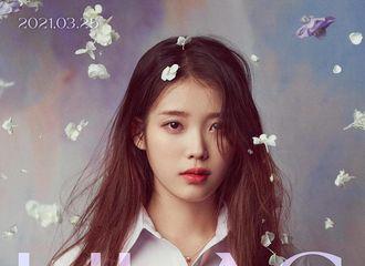 [新闻]210304 IU确定于3月25日回归...正规5辑《LILAC》发售