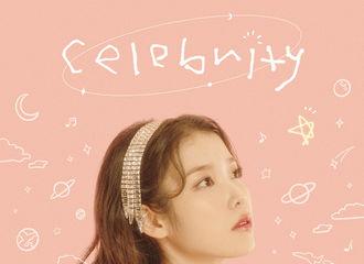 [新闻]210304 IU 《Celebrity 》1位, 连续 5周 Gaon Digital 双冠王