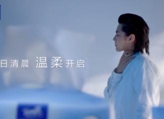 """[新闻]210306 吴亦凡独家""""凡式悦己洗脸""""完整版公开 安抚脸部肌肤的小情绪"""
