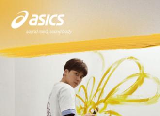 [新闻]210306 李易峰成为亚瑟士亚太区品牌代言人 掌握身心节奏向阳出发!