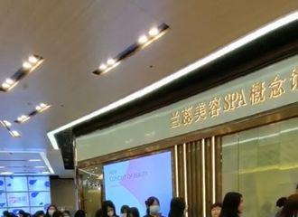 [新闻]210307 屈臣氏广州蔡徐坤主题店人气爆棚 店内蔡徐坤代言产品全部售罄
