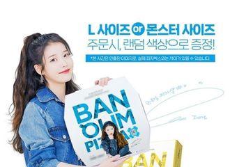 """[新闻]210307 BANOLIM披萨代表,""""IU Box,正从电商店远销中国"""""""