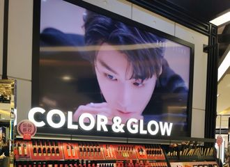 [分享]210308 王俊凯BobbiBrown线下专柜广告上线 追星女孩就好这口