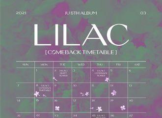 [新闻]210308 IU公开正规5辑《LILAC》时间表...回归倒计时