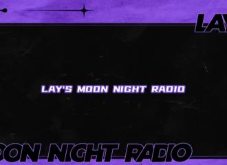 [分享]210308 等了一天的惊喜来啦!《LAY'S MOON NIGHT RADIO》第一期上线!