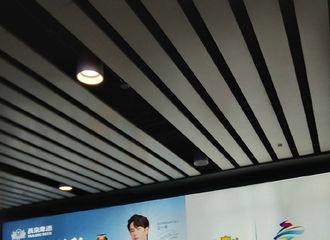 [分享]210308 粉丝分享王一博 x 燕京线下宣传屏 冬奥会文化推广使者和官方赞助商好配