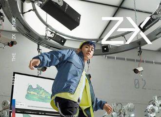 [新闻]210308 易烊千玺品牌广告大片上线,科技感未来少年来啦