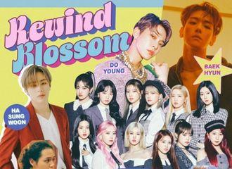[新闻]210308 历代级名曲翻唱项目《Rewind:Blossom》...EXO伯贤、NCT道英等全体出动