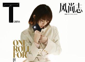 [新闻]210312 杨紫登《TMagazine》3月刊封面 席地而坐营造出浓郁的故事感和氛围感