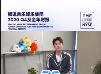 [新闻]210324 张云雷首登TME财报暖心回应 与小辫儿一起体会音乐世界的魅力