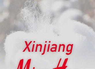 [新闻]210325 张云雷更博力挺新疆棉花 坚持维护国家的利益和尊严