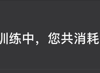 [新闻]210403 张新成近日更博晒健身打卡 夏天即将来临和本哥一起健身吧!
