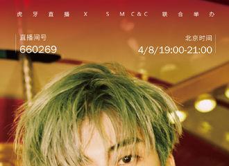 """[新闻]210406 """"盗梦计划,等你加入""""仁俊&志晟&渽民将出席《超级偶像联赛》"""