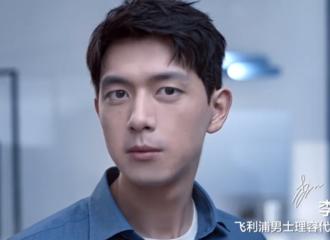 [新闻]210408 李现飞利浦全新广告大片公开 以多套造型释放成熟型男魅力