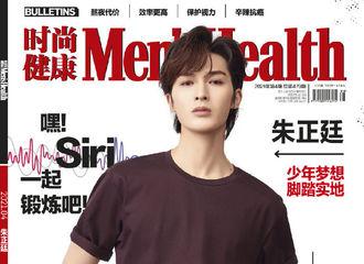 [新闻]210409 朱正廷登《男士健康》 四月刊开启预售 少年出道三年不变的不懈努力