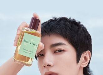 [新闻]210413 华晨宇欧珑广告大片公开 伴随着海洋和花香的清新少年上线