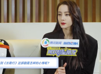 [新闻]210413 迪丽热巴全新采访出炉 担心跟吴磊的年龄感太强烈