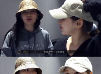 """[新闻]210414 Red Velvet涩琪""""Wendy,我的主唱老师...天上级实力"""""""