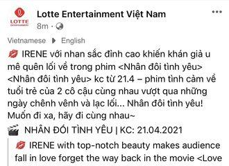 [分享]210415 Irene参与主演的电影《Double Patty》4月21日在越南上映