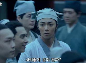 [新闻]210416 《赤狐书生》韩版预告片上线 陈立农首部电影将与韩国农糖见面