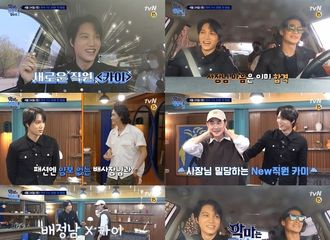 [新闻]210417 EXO KAI合流《穿正南的恶魔》第二季...24日首播