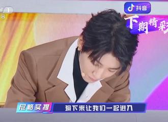 [分享]210417 《上线吧!华彩少年》第9期预告片上线 终于等到上线官王俊凯!