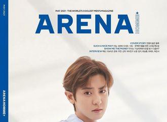 [新闻]210417 灿烈《Arenakorea》五月刊封面画报公开,春日氛围满满