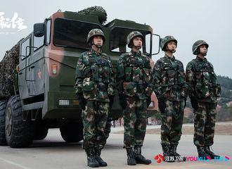 [新闻]210417 李易峰《号手就位》剧照公开 全副武装的军装夏拙