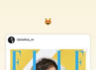 [新闻]210418 格莱美提名女歌手Kehlani公开表达了对LISA的喜爱