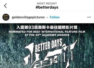 [新闻]210418 易烊千玺《少年的你》新加坡电影院重映 好作品永远是演员最硬的底气