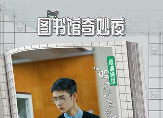 """[新闻]210418 出息的YIBO终于有王一博新图发了 锁定节目与""""小猫咪""""不见不散"""