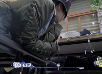 [新闻]210418 王俊凯《恰好是少年》预告片出炉 按摩惨叫的中二少年来了