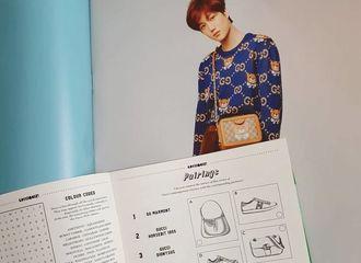 [分享]210418 Gucci x KAI胶囊收藏册公开,KAI的胶囊收藏品销售火爆