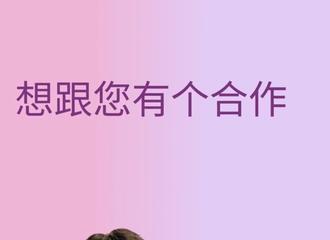 """[消息]龚俊解锁新身份""""肯德基美味官"""" 为爱长胖差你一个!"""