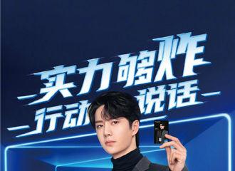 [消息]实力够炸,行动说话 王一博成为交通银行信用卡全球代言人!