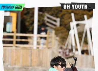 """[新闻]210419 《恰好是少年》第二期正片准时上线 和王俊凯一起邂逅""""天空之城""""的美景"""