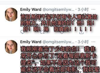 [分享]210419 外国网友对易烊千玺《少年的你》评价 刘北山蛊惑全球小姑娘的证据有
