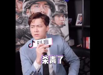 [新闻]210419 干啥啥都行气人也第一名!李易峰:我就不进组,我就是玩儿!