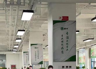[新闻]210419 这大概就是肥虾梦想中的公司吧 蒙牛办公室摆满肖战物料
