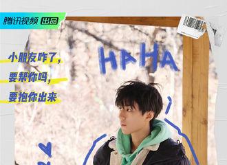 [新闻]210419 《恰好是少年》送来王俊凯多条物料 请来签收这份花絮&语录剧照