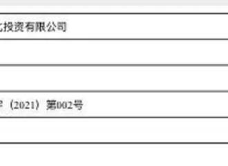 [新闻]210425 《青簪行》被曝已获得发行许可证 快把我们又美又飒的杨紫放出来!