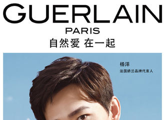 [新闻]210427 杨洋全新娇兰广告大片公开 是让人心动的完美男友没错了