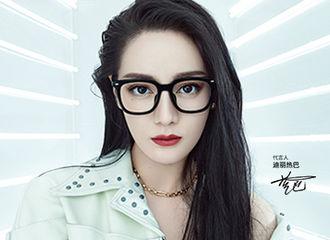 [新闻]210429 迪丽热巴全新眼镜物料公开 潮流女明星TVC即将来袭