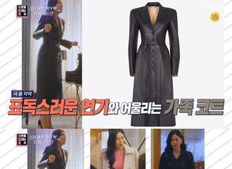 [新闻]210502 BTS·IU·徐贤…从令人咋舌的名牌单品到平价的便服时尚